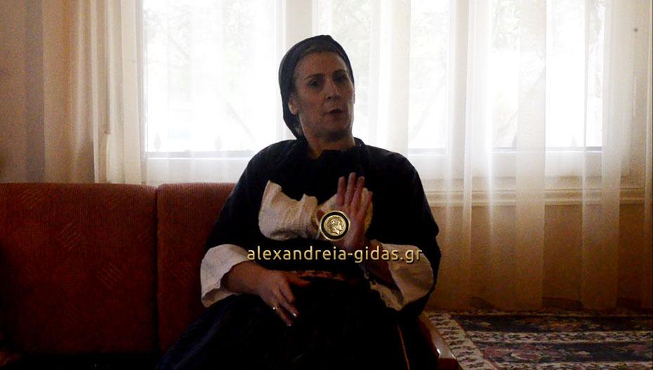 Νέο επεισόδιο με τη Λισσάβω από το Ρουμλούκι – δείτε το! (βίντεο)