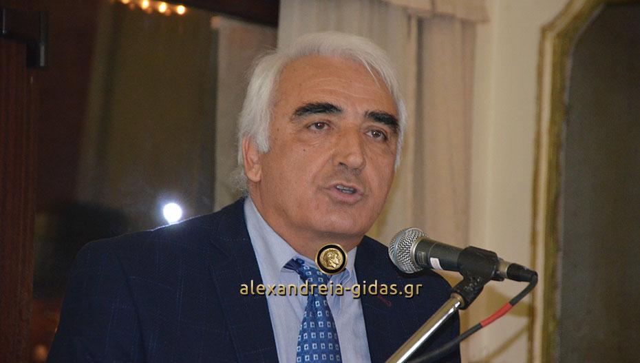 Αυτά είπε στην ομιλία του ο Μιχάλης Χαλκίδης (βίντεο)