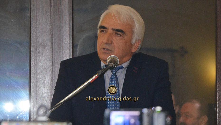 Ο Μιχάλης Χαλκίδης καλεσμένος στη WEB TV του Αλεξάνδρεια-Γιδάς