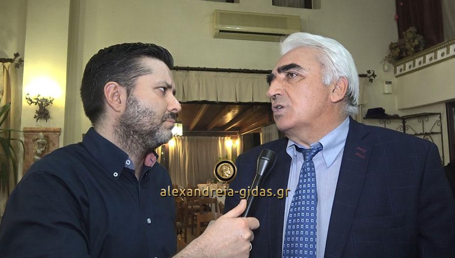 Τι δήλωσε στο Αλεξάνδρεια-Γιδάς ο Μιχάλης Χαλκίδης (βίντεο)