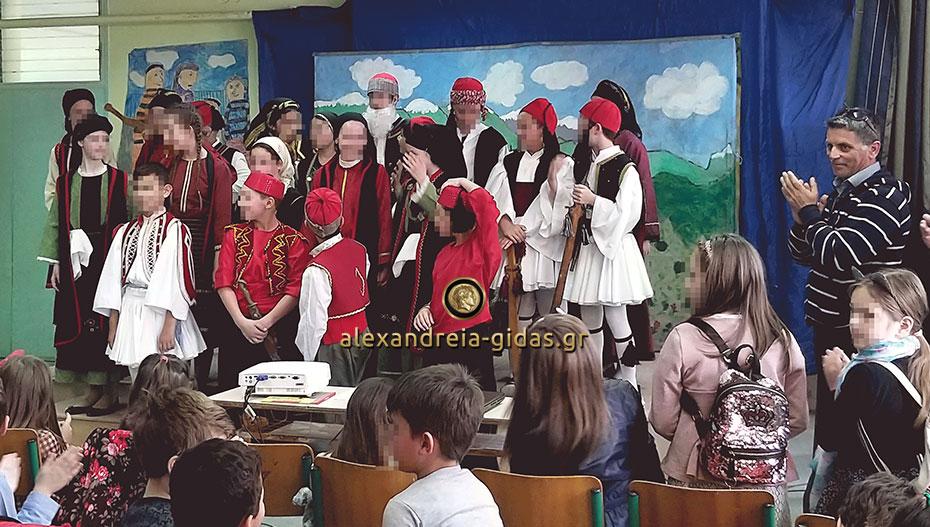 Εορταστική εκδήλωση για το 1821 στο 7ο Δημοτικό Σχολείο Αλεξάνδρειας (εικόνες)
