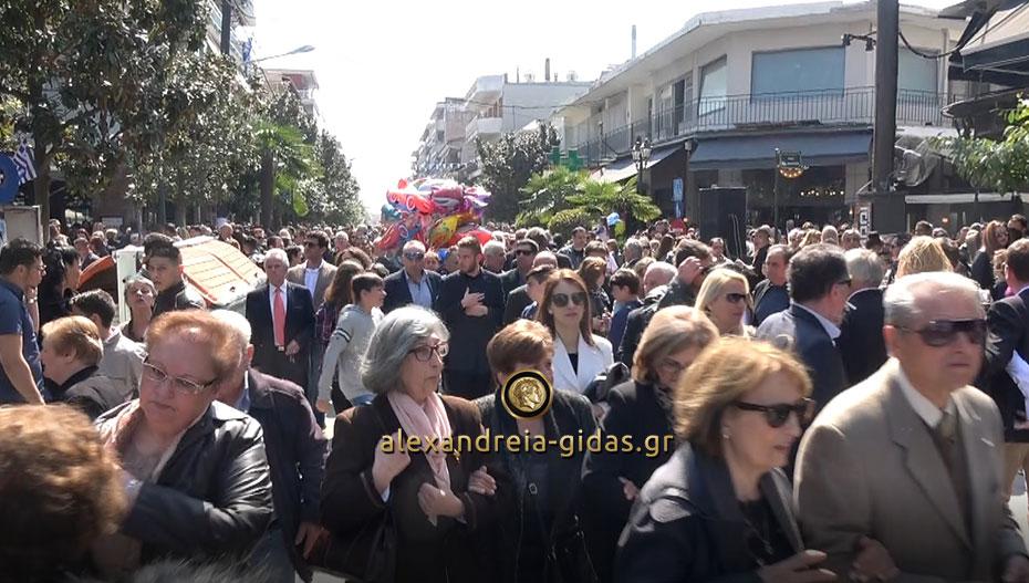 ΤΩΡΑ: Μόλις τελείωσε η παρέλαση – δείτε τι γίνεται στο κέντρο της Αλεξάνδρειας (βίντεο)