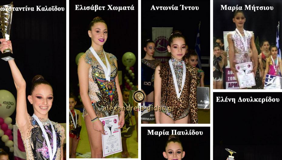 14 μετάλλια στη ρυθμική γυμναστική για τα κορίτσια του ΑΟΡΓ Βέροιας