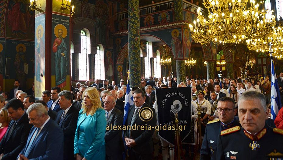 Συνεχίζονται οι εκδηλώσεις για την Εθνική Επέτειο στην Αλεξάνδρεια: Δοξολογία στον Ι.Μ.Ν. Κοιμήσεως Θεοτόκου (εικόνες)