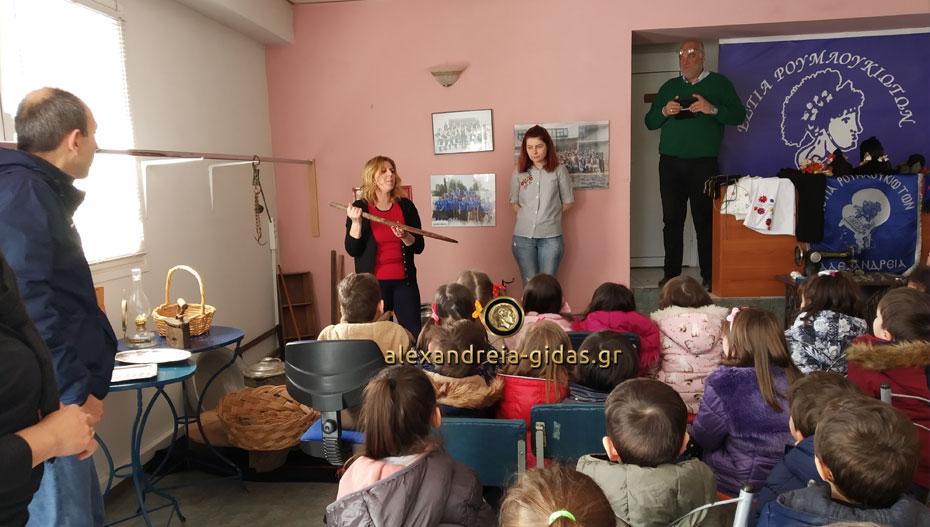 Την Εστία Ρουμλουκιωτών επισκέφτηκε το 6ο Νηπιαγωγείο Αλεξάνδρειας