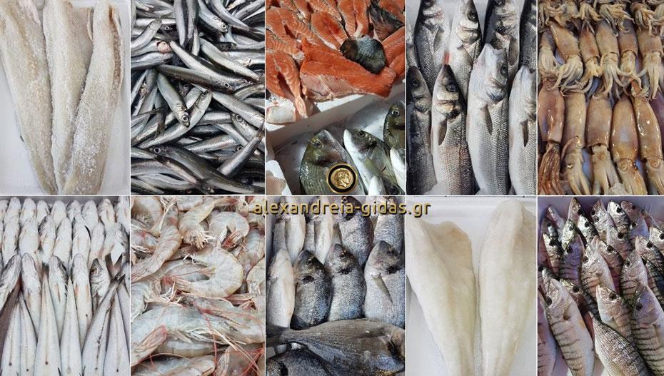 Μπακαλιάρος, νηστίσιμα και μεγάλη ποικιλία από φρέσκα-κατεψυγμένα ψάρια το Σάββατο στο ΠΑΛΙΟ ΜΑΓΑΖΙ (εικόνες)