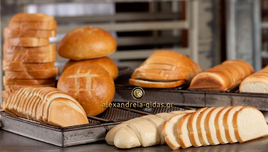 ΠΩΛΕΙΤΑΙ αρτοποιείο στο Λιανοβέργι του δήμου Αλεξάνδρειας (πληροφορίες)