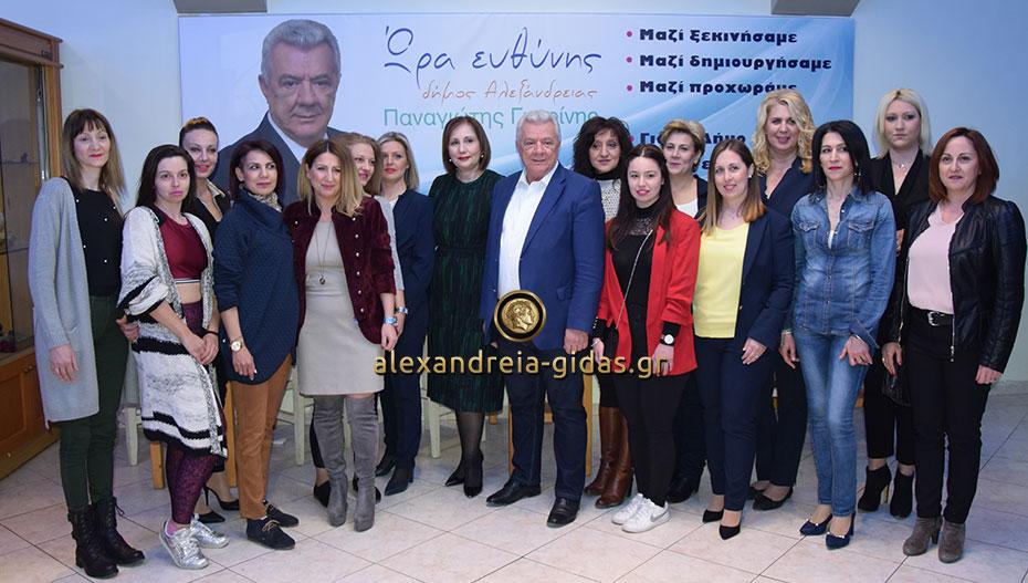 Με τις γυναίκες του συνδυασμού του συναντήθηκε ο Παναγιώτης Γκυρίνης (εικόνες)