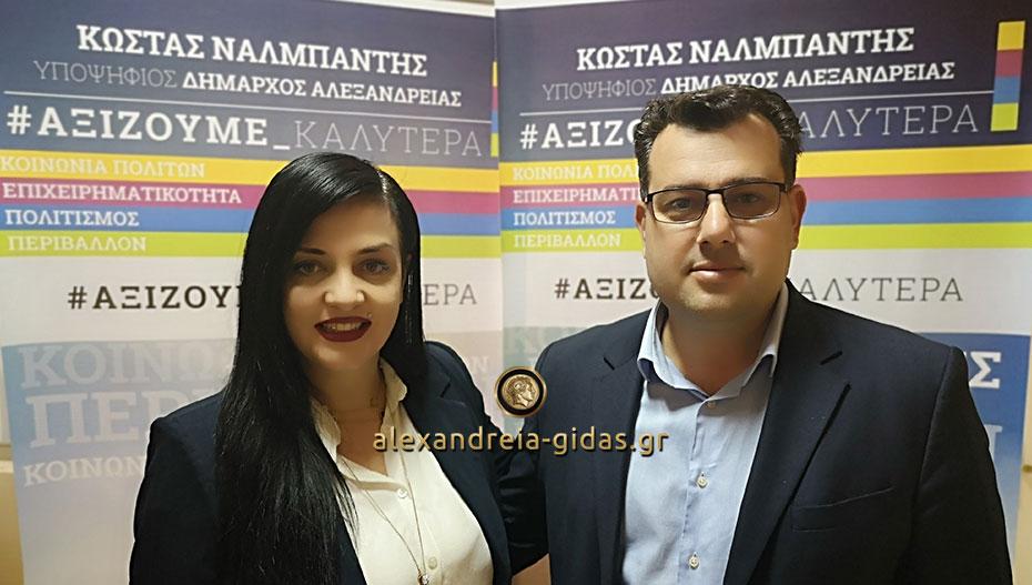 Ανακοινώσεων συνέχεια: Με τον Κώστα Ναλμπάντη η Όλγα Καστανά! (ανακοίνωση)