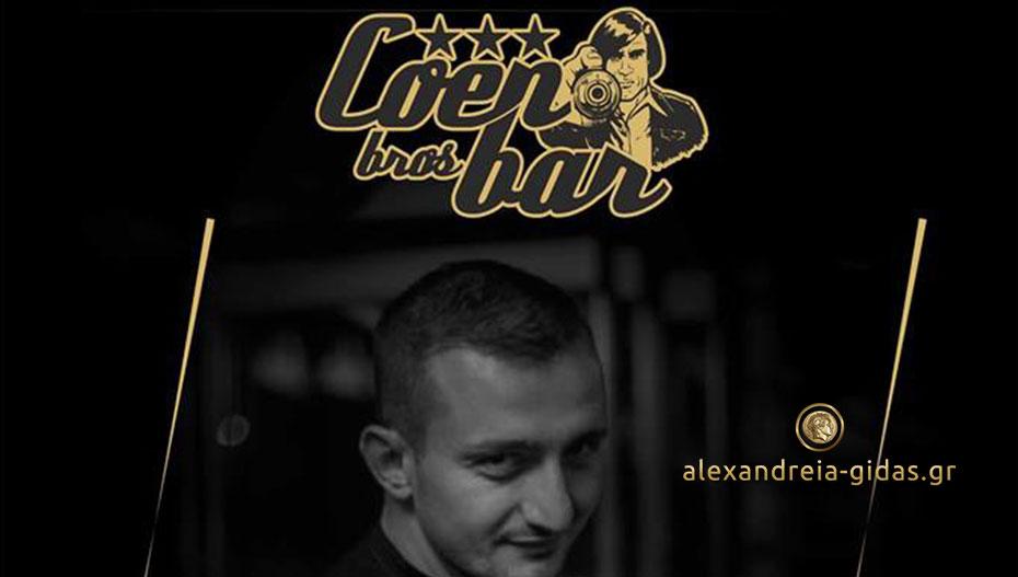 Ο Dj Meison απόψε στα decks του COEN στον πεζόδρομο Αλεξάνδρειας!