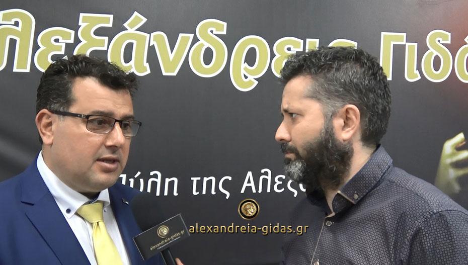 Τι δήλωσε στο Αλεξάνδρεια-Γιδάς ο Κώστας Ναλμπάντης για τη συγκέντρωση στο ΑΛΕΞΑΝΔΡΕΙΟ (βίντεο)