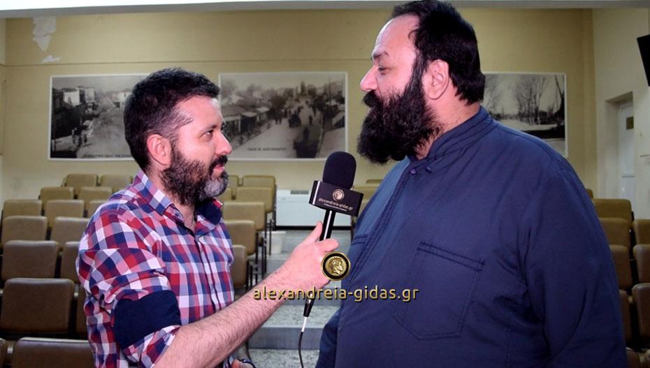 Κάτι που δεν ξέραμε για τον πατέρα Αθηναγόρα που βρέθηκε σήμερα στην Αλεξάνδρεια (βίντεο)