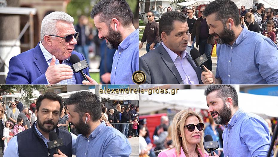 Οι δηλώσεις των πολιτικών στο Αλεξάνδρεια-Γιδάς από το καρναβάλι της Μελίκης (βίντεο)