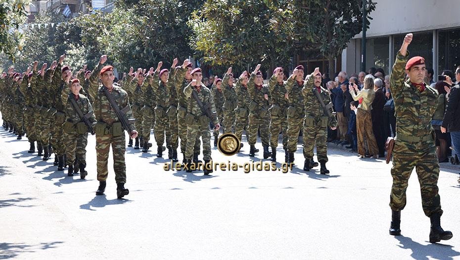 Η παρέλαση του στρατού σήμερα στην Αλεξάνδρεια (βίντεο)