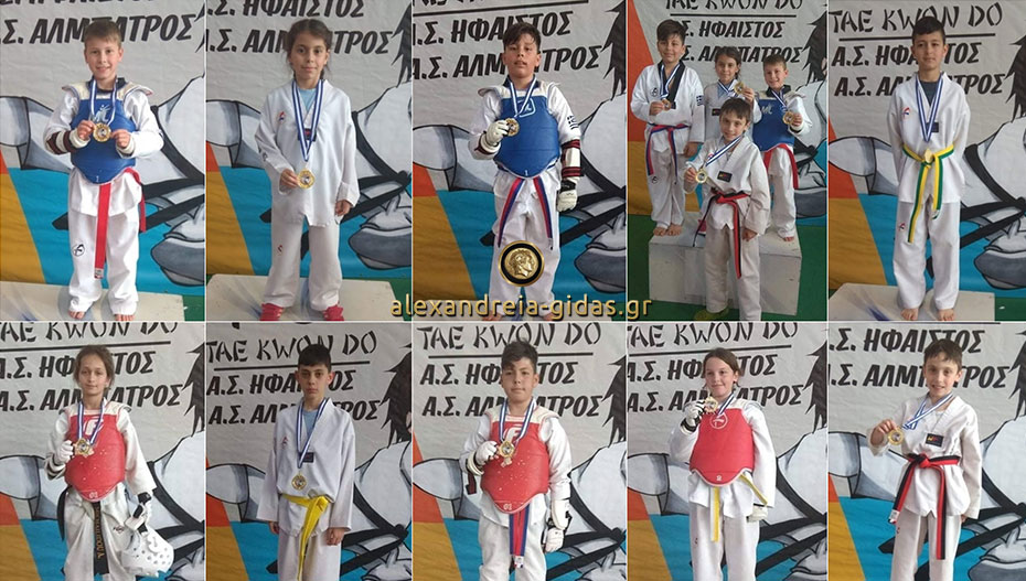 Με επιτυχία σε φιλικούς αγώνες Tae Kwon Do οι μικροί αθλητές του ΦΙΛΙΠΠΟΥ Αλεξάνδρειας (φώτο)