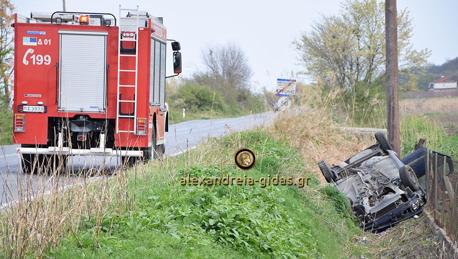 Τροχαίο ατύχημα το μεσημέρι στην Κυψέλη Αλεξάνδρειας – αυτοκίνητο μέσα σε κανάλι (εικόνες-βίντεο)
