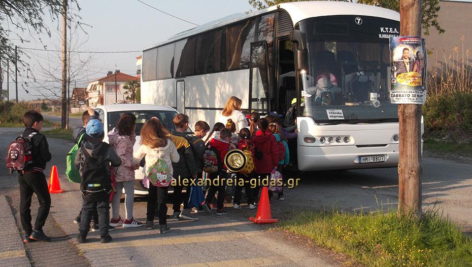 Εκδρομή του 7ου Δημοτικού Σχολείου Αλεξάνδρειας στην Αμερικανική Γεωργική Σχολή Θεσσαλονίκης (εικόνες)
