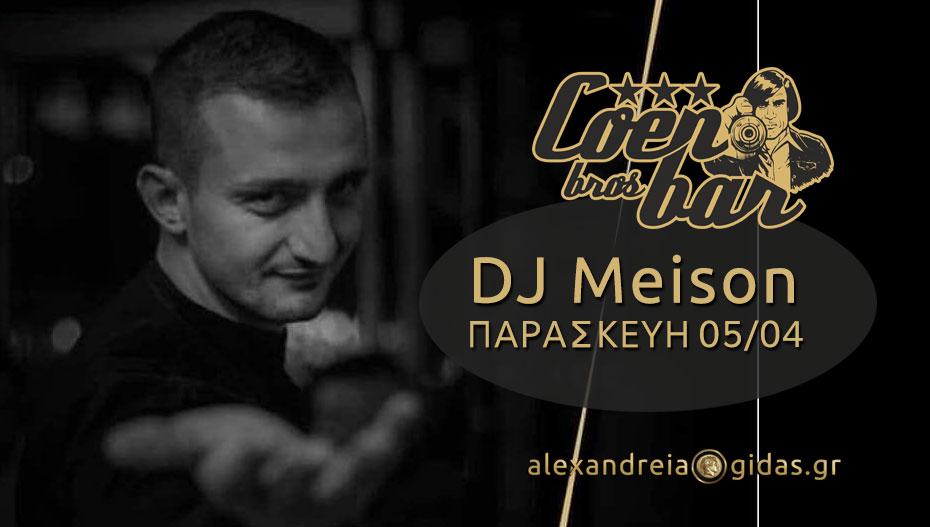 Ο dj Meison σήμερα Παρασκευή στο COEN Bar στον πεζόδρομο της Αλεξάνδρειας!