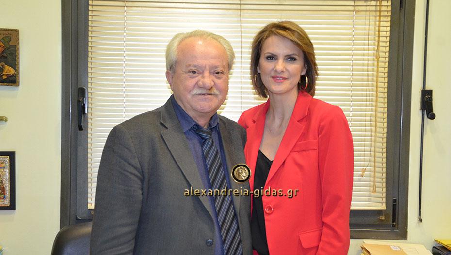 Συνάντηση με τον Νίκο Αλεξόπουλο για την υποψήφια Ευρωβουλευτή της Ν.Δ. Κατερίνα Μάρκου (εικόνες)