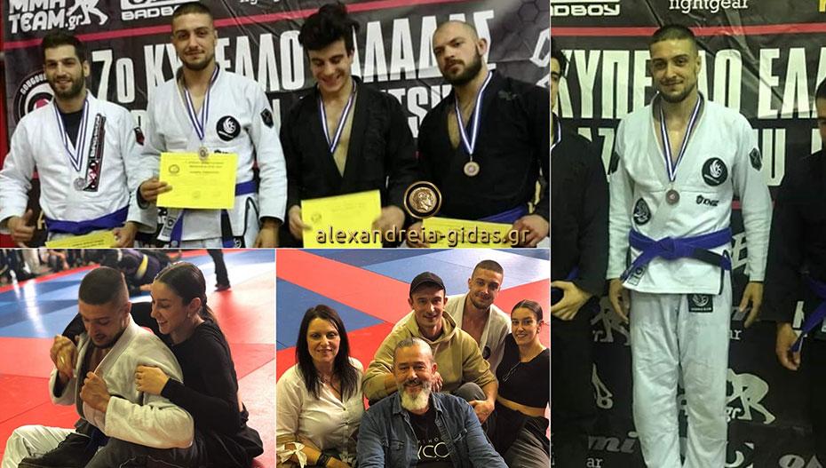 Δύο πρωτιές στο 7ο Κύπελλο Ελλάδος Brazilian στο Jiu Jitsu για τον Αντώνη Κούγκα από την Αλεξάνδρεια! (εικόνες)