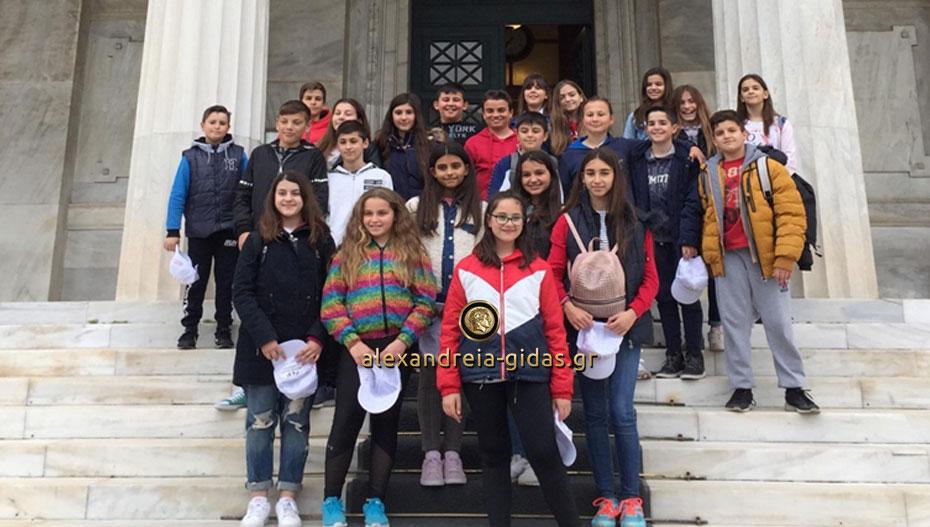 Στη Βουλή οι μαθητές των 1ου-5ου Δημοτικών Σχολείων Αλεξάνδρειας – ευχαριστούν τον Απ. Βεσυρόπουλο