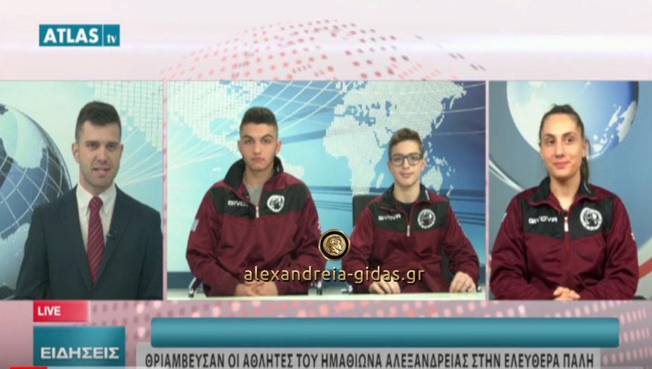 Στο ATLAS TV μίλησαν οι πρωταθλητές παλαιστές της Αλεξάνδρειας (βίντεο)
