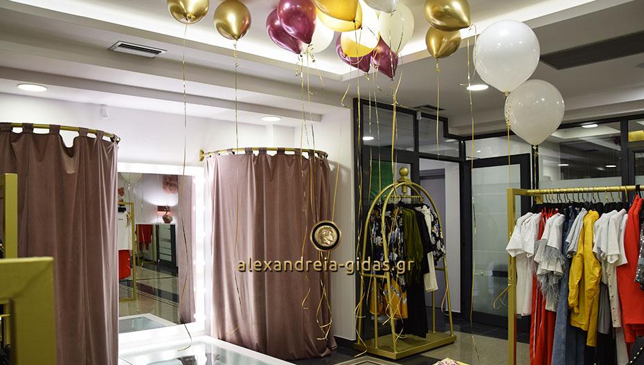 Opening για το κατάστημα «BEYOND» στην Αλεξάνδρεια (εικόνες)
