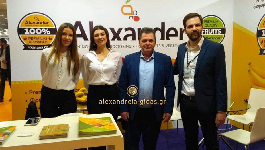 Στη FRESKON 2019 ο Κώστας Καλαϊτζίδης: Τι δήλωσε για την τοπική οικονομία και επιχειρηματικότητα (εικόνες)