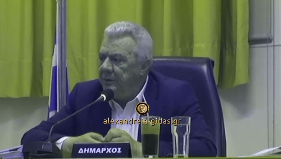 Θρήνος στην Αλεξάνδρεια: Έχασε τη ζωή του μόλις στα 22 χρόνια – τι είπε ο δήμαρχος Αλεξάνδρειας (βίντεο)