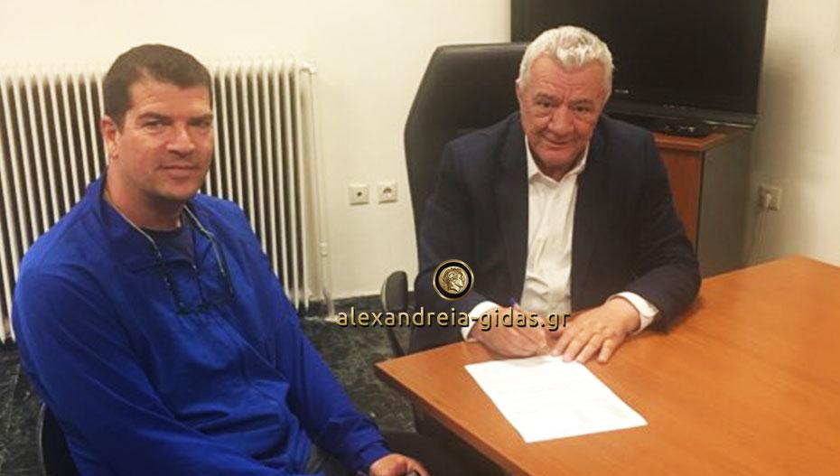 Αναβαθμίζονται οι παιδικές χαρές του δήμου Αλεξάνδρειας – υπογράφτηκε σύμβαση ύψους 223.000 ευρώ