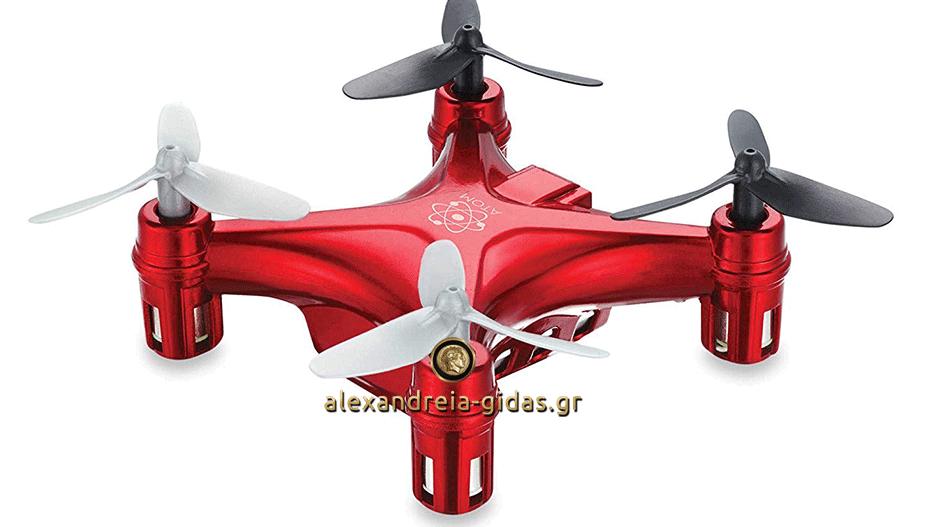 Χάθηκε κόκκινο drone στο Βρυσάκι