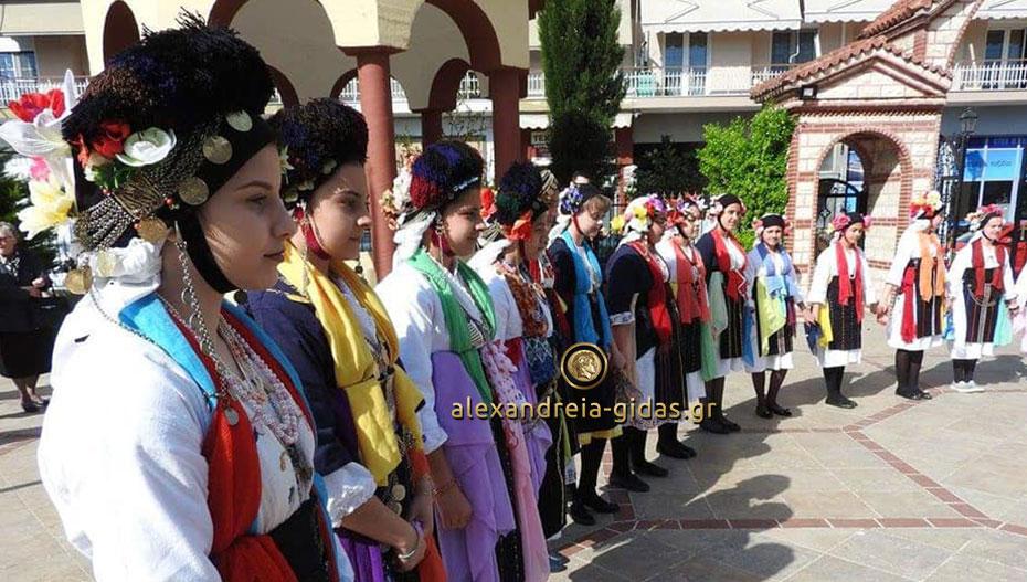 Για 5η χρονιά η Εστία Ρουμλουκιωτών θα αναβιώσει τις «Λαζαρίνες» στην Αλεξάνδρεια
