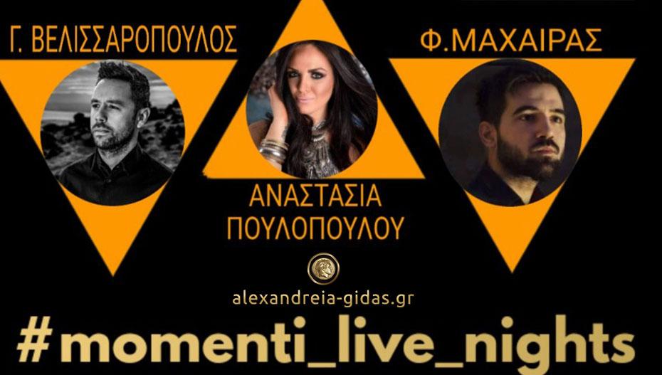 #momenti_live_night με φοβερή ομάδα απόψε στo αγαπημένο momenti…