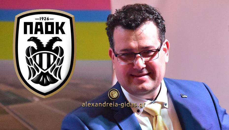 Κώστας Ναλμπάντης: «Αν και ανήκω οπαδικά σε άλλο σωματείο, συγχαρητήρια στον ΠΑΟΚ για το πρωτάθλημα»