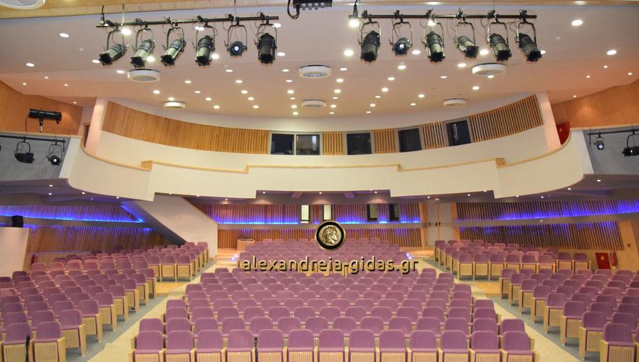 Απόψε στο Πνευματικό Κέντρο Αλεξάνδρειας η «Κωμοδύσσεια» του 7ου Δημοτικού Σχολείου