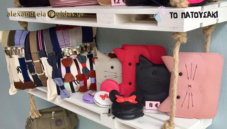 ΤΟ ΠΑΤΟΥΣΑΚΙ: Νέα μοναδικά σχέδια σε παπούτσια, τσάντες και αξεσουάρ για τους μικρούς φίλους (εικόνες)