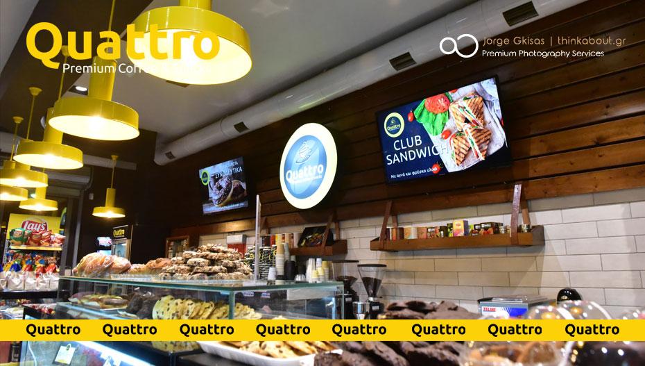 Απολαυστικές γεύσεις και ποιοτικός καφές ILLY καθημερινά στο QUATTRO Premium Coffee and Snacks!