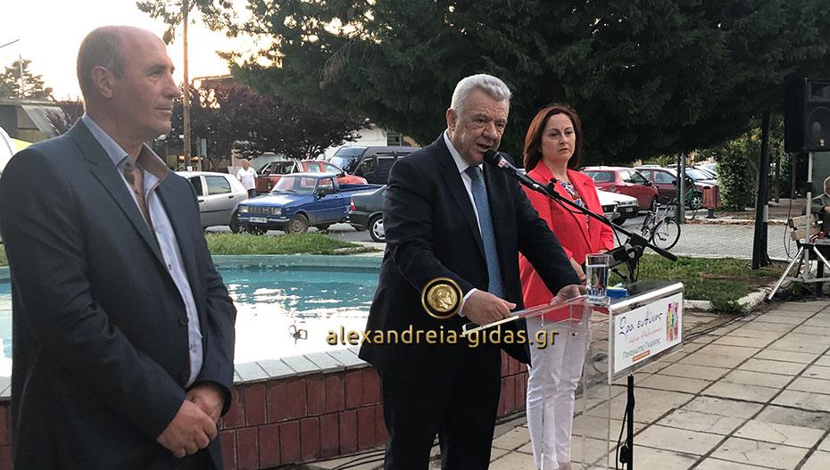 Στην κατάμεστη πλατεία της Κορυφής μίλησε ο Παναγιώτης Γκυρίνης (εικόνες-βίντεο)