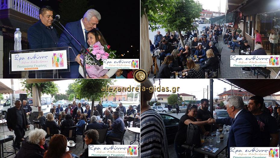Συνοικισμός του Αγ. Γεωργίου, Σταυρός και Π. Σκυλίτσι έστειλαν μηνύματα νίκη στον Π. Γκυρίνη (εικόνες)
