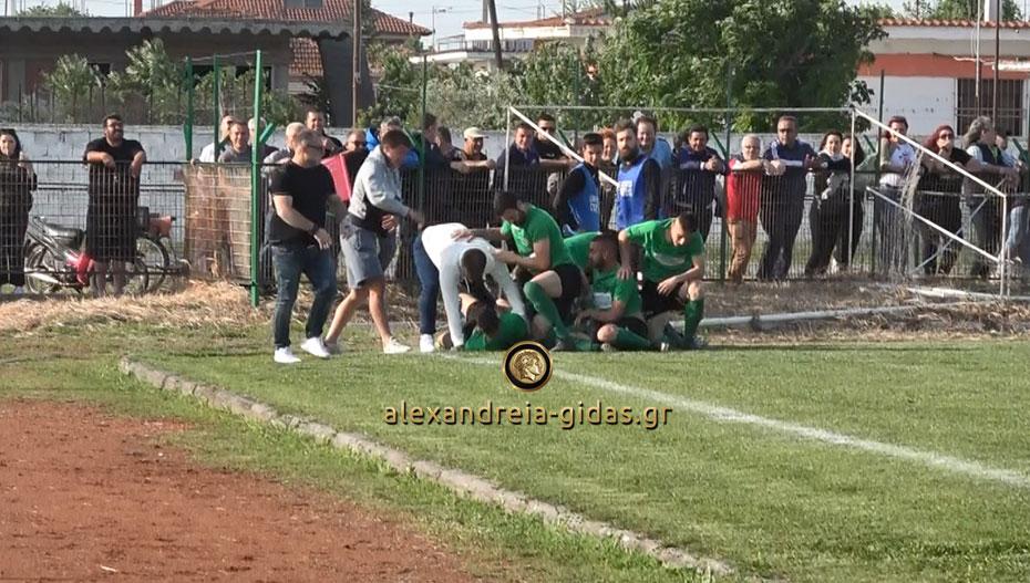 Τα γκολ του τελικού των play off Τρίκαλα – ΠΑΟΚ Αλεξάνδρειας 3-0 (βίντεο)