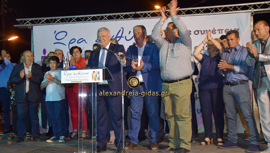 Πολυπληθής η Κεντρική Ομιλία του Παναγιώτη Γκυρίνη στη Μελίκη – δείτε! (εικόνες-βίντεο)