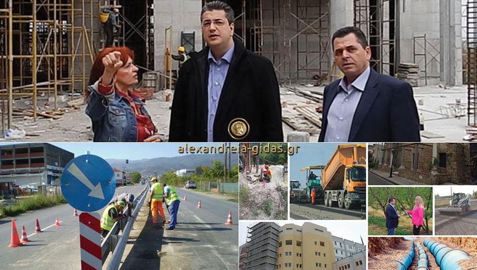 Κώστας Καλαϊτζίδης: Τα έργα μας στην Ημαθία από το 2014 έως το 2019 (παρουσίαση)