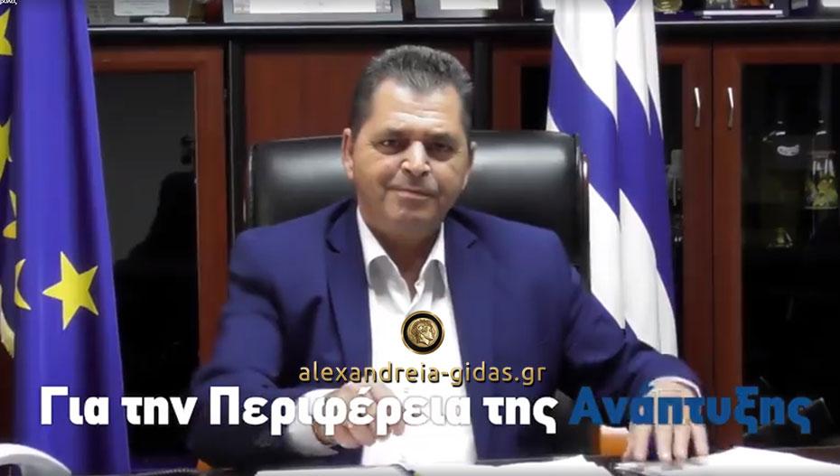 Κώστας Καλαϊτζίδης: «Μαζί συνεχίζουμε με λίγα λόγια και έργα πολλά» (βίντεο)