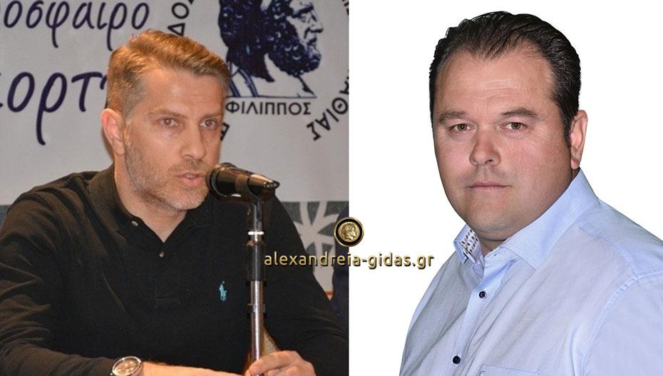 Ο Γιάννης Κιρκιλιαννίδης συγχαίρει τον Μέγα Αλέξανδρο Τρικάλων!