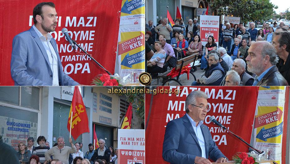 Η Κεντρική Ομιλία του υποψήφιου δημάρχου Ηλία Ιακωβίδη στην Αλεξάνδρεια (εικόνες-βίντεο)