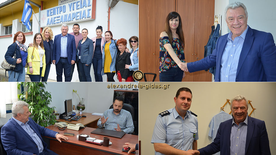 Κέντρο Υγείας, Αστυνομία και Ασφάλεια στη χτεσινή ατζέντα επισκέψεων του Παναγιώτη Γκυρίνη (εικόνες)