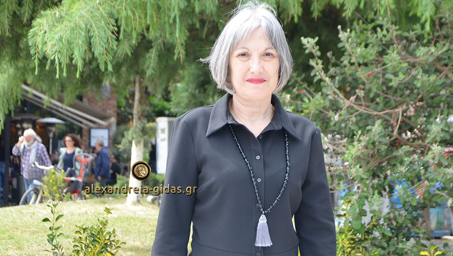 Υποψήφια τοπική σύμβουλος με τον Παναγιώτη Γκυρίνη η Μελίνα Τσομίδου