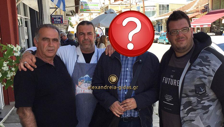 Πασίγνωστος μετεωρολόγος βρέθηκε στην Αλεξάνδρεια! (εικόνες)