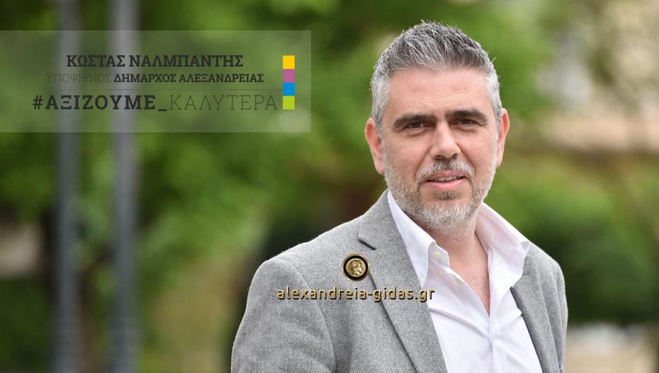 Ο Παύλος Μουρατίδης υποψήφιος στη Δ.Ε. Αντιγονιδών με τον Κώστα Ναλμπάντη