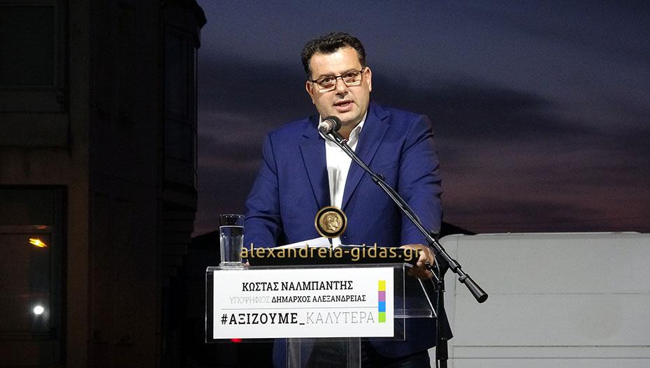 Στα Καβάσιλα και στον συνοικισμό Αγ. Γεωργίου χειροκροτήθηκε ο Κώστας Ναλμπάντης (εικόνες-βίντεο)